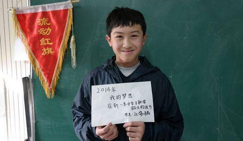 Китайская мечта – наша мечта
