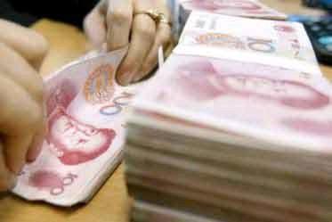 Практический рост среднедушевых доходов населения Китая в 2013 году составил 8,1 процента
