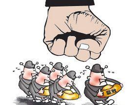 Ударная борьба с коррупцией в Китае в 2014 году