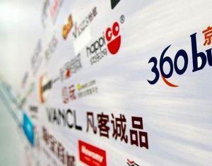 Китай создает «высокоскоростную магистраль» для сетевых покупок в целях полного раскрытия потребительских возможностей населения всей страны