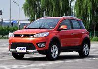 Десятка самых хорошо продаваемых автомобилей SUV-класса в Китае в 2013 году
