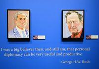На выставке картин Джорджа Буша-младшего представлены портреты лидеров многих стран