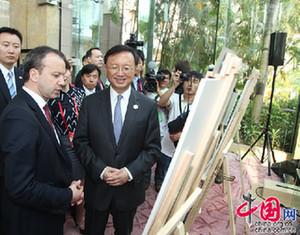 В провинции Хайнань выставлены фотоработы премьера РФ Д. Медведева