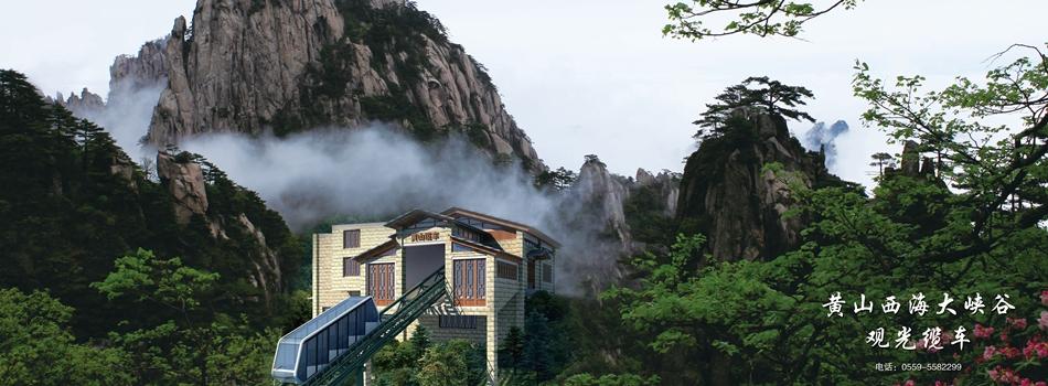 Знакомство с миражами Хуаншаня, в облаках пересечь красивые пейзажи