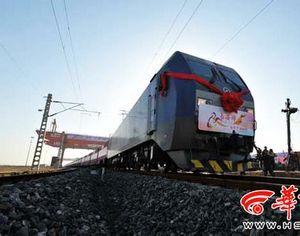 Сиань станет международным накопительно-распределительным центром для грузов из Китая в Центральную Азию