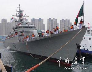 В Китай для проведения совместных учений прибыл первый зарубежный военный корабль