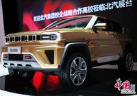 На Пекинском международном автосалоне-2014 представлен концепт-кар BJ100 от Пекинской автомобильной корпорации