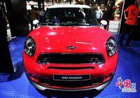 На Пекинском международном автосалоне -2014 представлен MINI PACEMAN