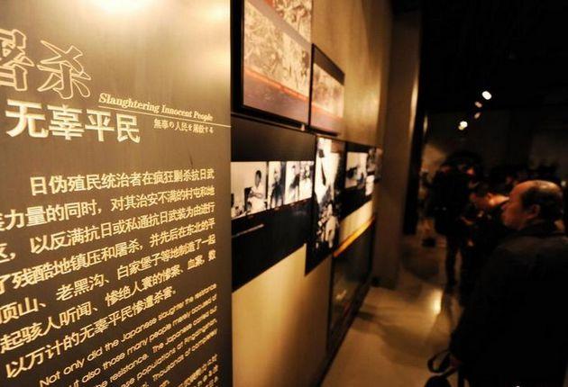 Малоизвестные факты о японской агрессии