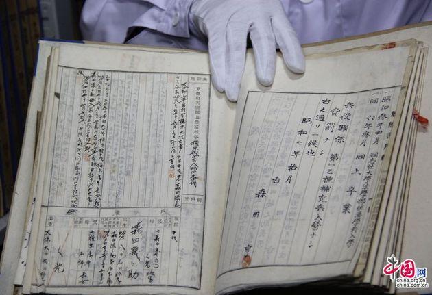 Архив провинции Цзилинь, где хранятся материалы о японском вторжении в Китай