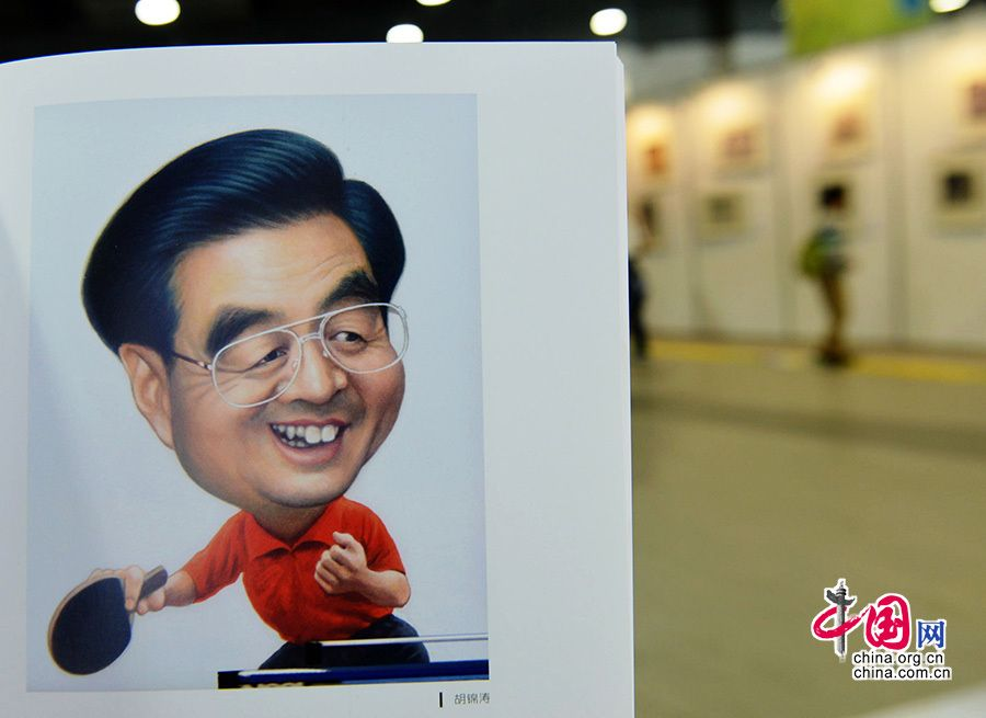 Представлены карикатуры лидеров КНР пяти поколений