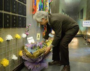 Медицинская делегация Японии посетила развалины 'отряда 731'