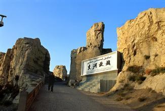 Фотоальбом: 22 пункта Шелкового пути на территории Китая