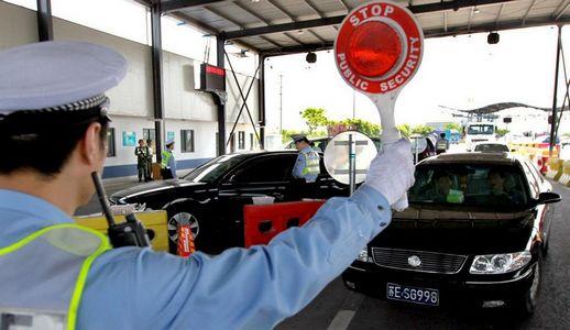 С приближением саммита СВМДА в Шанхае усиливаются меры безопасности