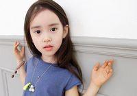 Милая девочка Южной Кореи