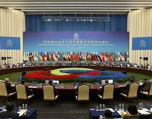 В Шанхае началось заседание первого этапа 4-го саммита СВМДА