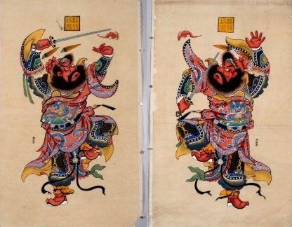 В районе Цзянхуай (между реками Янцзы и Хуанхэ) каждая семья в доме вешает картины Чжункуй, чтобы уберечь жилище от злых духов.