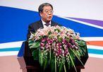 Ли Пуминь: Совместное строительство экономического пояса Шелкового пути – общие возможности для развития и процветания