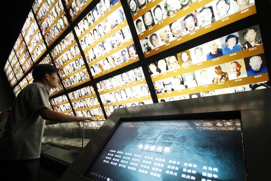 Спецрепортаж: 'Прошлое, если его не забывать, хороший урок на будущее' -- 77-ая годовщина со дня начала Всенародной антияпонской войны