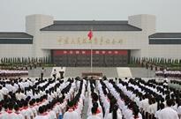 Си Цзиньпин выступил с речью на мероприятии в честь 77-й годовщины со дня 'инцидента 7 июля 1937 года'