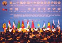 В Ланьчжоу состояласть торжественная церемония открытия 20-го форума сотрудничества Китай – Центральная Азия в сфере инвестиций и торговли