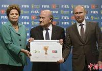 В Рио-де-Жанейро состоялась церемония передачи России права проведения чемпионата мира