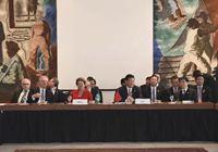Си Цзиньпин выступил с речью на встрече с руководителями стран латиноамериканских и карибских государств