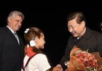 Председатель КНР Си Цзиньпин прибыл на Кубу с государственным визитом