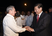 Си Цзиньпин в сопровождении Рауля Кастро посетил второй по величине кубинский город Сантьяго-де-Куба