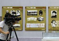 В Шэньяне открылась выставка архивных фотографией на память 120-летия китайско-японской войны 1894 года