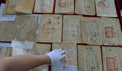 Частный музей в Юго-Западном Китае опубликовал более 400 новых доказательств преступлений японских агрессоров