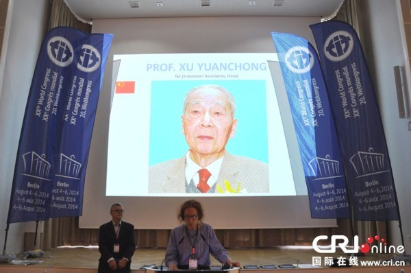Сюй Юаньчун стал первым в Азии лауреатом Международной федерации переводчиков за выдающийся перевод по литературе
