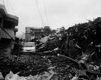 Землетрясение в уезде Лудянь провинции Юньнань