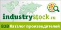 B2B каталог производителей и товаров