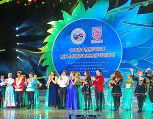 В Пекине прошел концерт молодых деятелей искусства из Китая и России