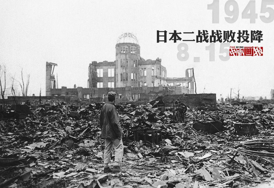 Ключевые слова япония вторая мировая
