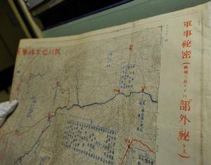В Китае опубликованы более 1000 карт, составленных японскими захватчиками во время войны против Китая