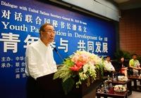 Генсек ООН возлагает большие надежды на китайскую молодежь