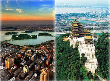10 достопримечательностей Нанкина (КНР)