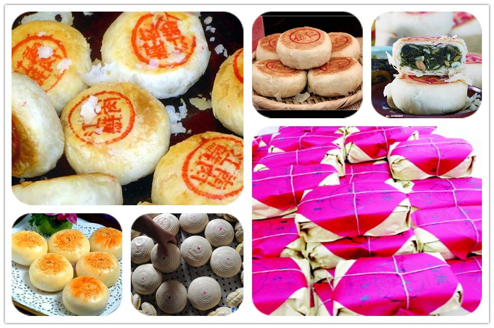 Лунные пирожки, которые мы ели в те годы...