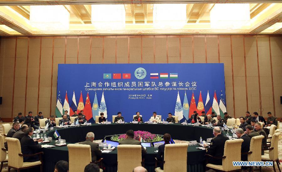 В Пекине состоялось заседание начальников генеральных штабов ВС стран-членов ШОС