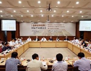 Международный симпозиум по архивам о японской агрессии в Китае Архивного управления провинции Цзилинь состоялся в Пекине