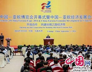 Ярмарка 'Китай-Евразия' открылась в Синьцзяне