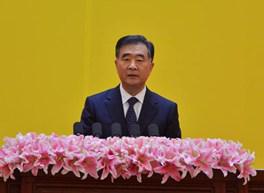 На церемонии открытия ЭКСПО'Китай-Евразия' выступил вице-премьер Госсовета КНР Ван Ян