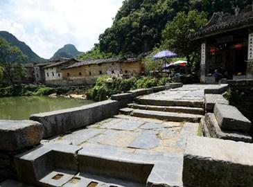 Древняя волость Хуанъяо: скрывавшийся тысячелетний «сказочный домашний очаг»