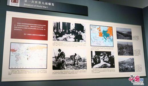 В Пекине открылась выставка, посвященная 75-й годовщине начала Второй мировой войны