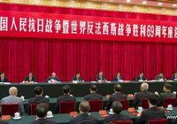 Си Цзиньпин: Япония должна извлечь уроки из истории и придерживаться пути мирного развития
