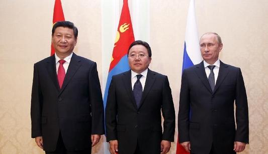 Си Цзиньпин принял участие в трехсторонней встрече глав Китая, России и Монголии