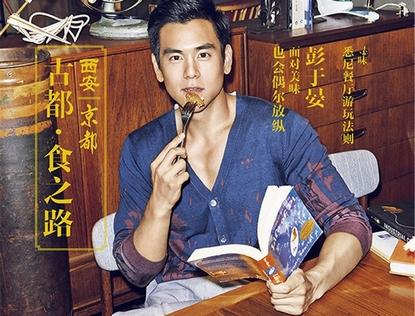Актер Эдди Пэн (Eddie Peng) выступил настоящим гурманом в своей новой фотосессии