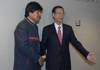 Вице-премьер Госсовета КНР Чжан Гаоли встретился с президентом Боливии Э. Моралесом